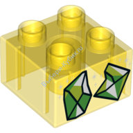 [New] Кубик 2х2 прозрачно-желтый с кристаллами. /Lego DUPLO. Parts.