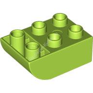 [New] Кубик 2х3 закругленный обратный лайм. /Lego DUPLO. Parts. 10577