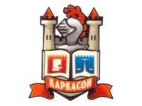 Южно-Уральская Юридическая Компания